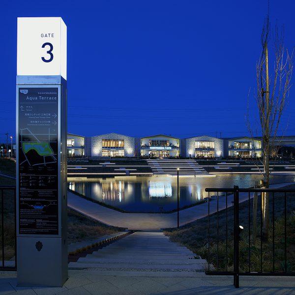 柏の葉イノベーションキャンパス アクアテラスがグッドデザイン賞を受賞しました。